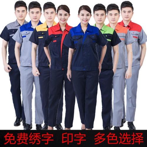 深圳哪里有卖工作服装的店!