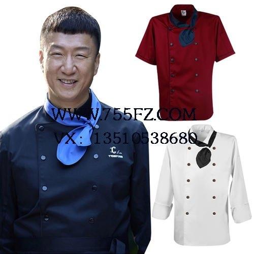 好先生孙红雷穿的秋冬季长袖厨师工作服装