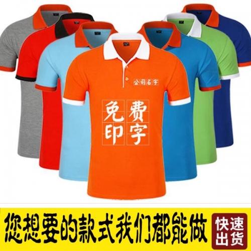 深圳工作服定制定做加印字厂家