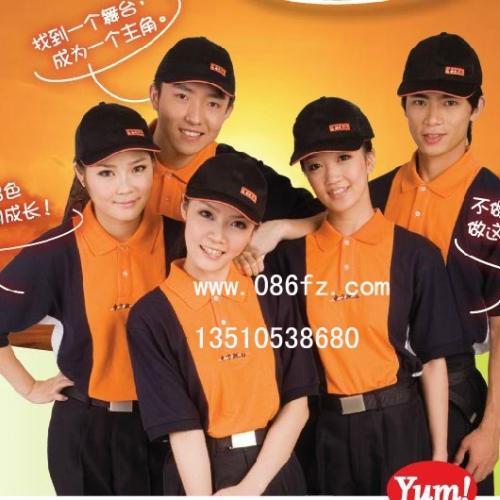 永和大王快餐厅工作服图片