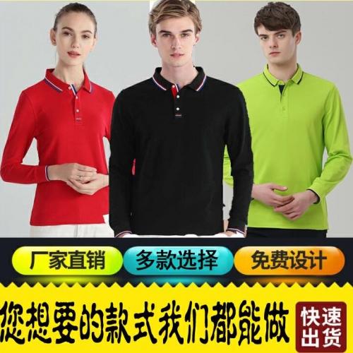 深圳工作服定制定做厂家公司