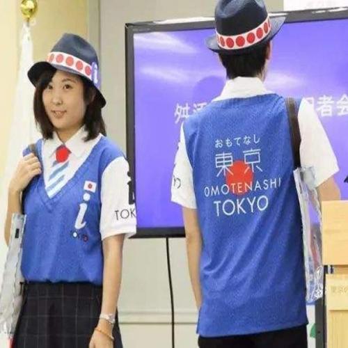 东京奥运会志愿者服装