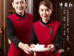 高档餐厅服务员夏季工作服款式