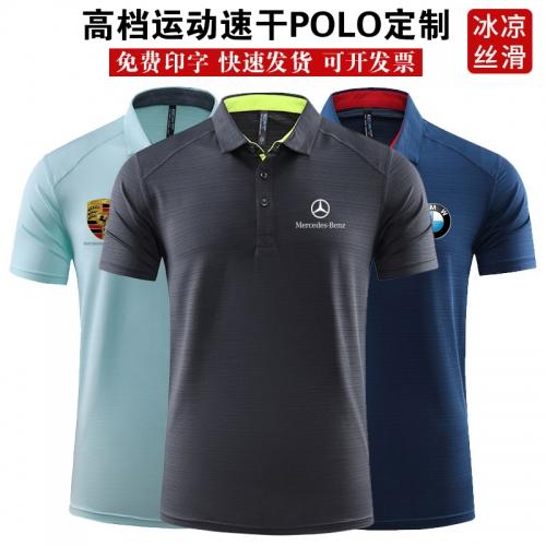 吸湿快干短袖衬衫领T恤衫