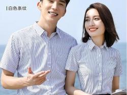 夏季短袖条纹衬衫