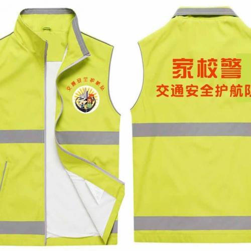 """深圳""""家校警""""交通安全护航队护学家长马甲"""